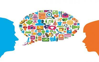 نظریه ارتباطات چیست؟