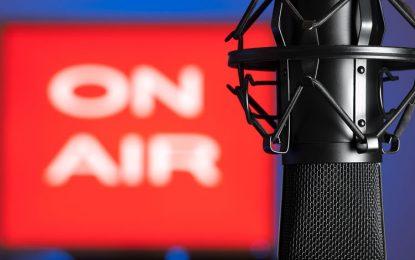 پخش برنامه رادیو و تلویزیونی بر مبنای خدمات عمومی چیست؟